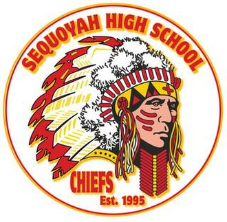 Sequoyah High School (Tennessee) - Image: Sequoyah High School Image