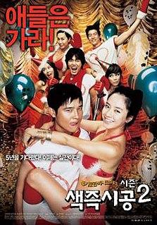 <i>Sex Is Zero 2</i> 2007 film
