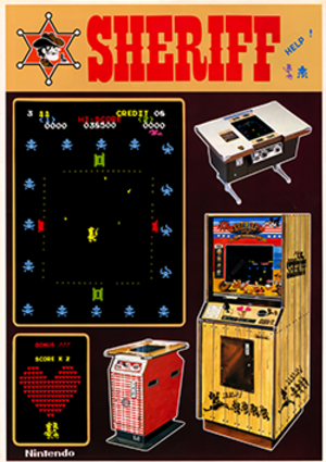 Sheriff (video game) - Arcade flyer of Sheriff.