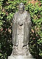 Statue of Confucius in front of Confucius Plaza.jpg