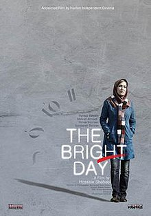 The bright day 2013.jpg