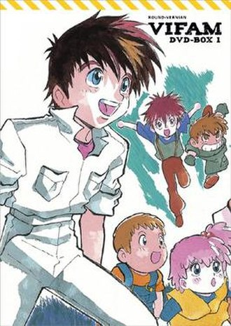 Ginga Hyōryū Vifam - Cover for the First DVD Box Set.