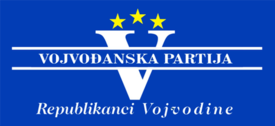 Vojvodinas Party Flag.png