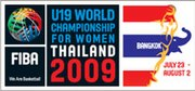 Official logo of the FIBA Under-19 World Championship for Women 2009