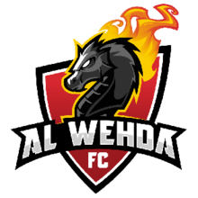 AL Wehda New Logo.png