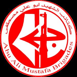 Abu Ali Mustapha Brigades - Image: Abualimustafa