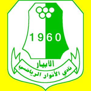 Anwar Al-Abyar - Imagem: Anwar SC