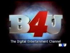 B4U (TV channel) - Image: B4UEnt