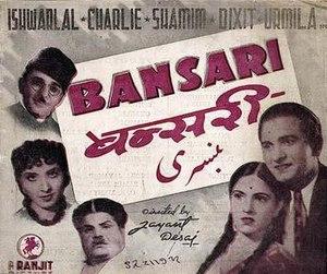 Bansari (1943 film) - Image: Bansari (1943)