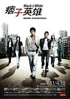 <i>Black & White</i> (TV series) Taiwanese television series