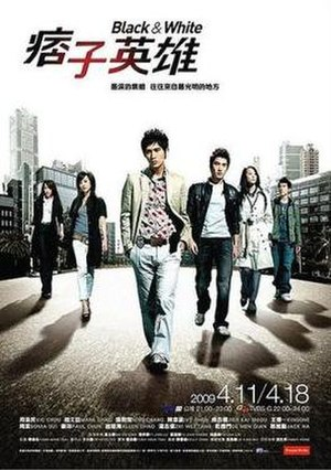 Black & White (TV series) - Image: Blackand White poster