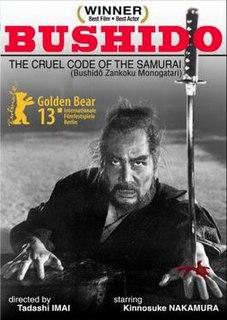 <i>Bushido, Samurai Saga</i> 1963 film