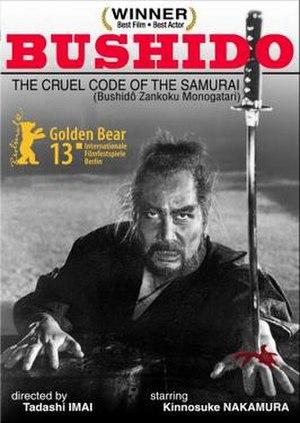 Bushido, Samurai Saga - Film poster