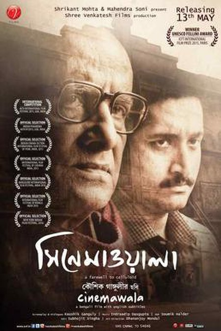 Poster of Cinemawala 2016 Full Hindi Dubbed Movie Download DVDRip 480p