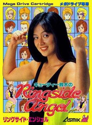 Cutie Suzuki no Ringside Angel - Cover art