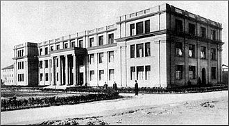"""East China Normal University - Qun Xian Tang in North Zhongshan Road Campus, built in 1929, meaning """"a place where talents and scholars assemble""""."""