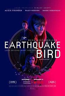 Earthquake Bird poster.jpg