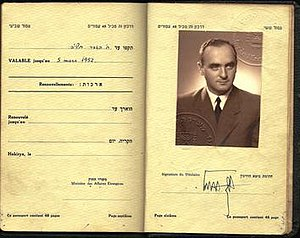 Ehud Avriel - 1951 Diplomatic passport used by Avriel in Romania