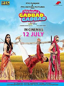 Fer Mamla Gadbad Gadbad (2013) - Punjabi Movie