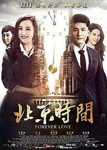 Dramafilmer 2015