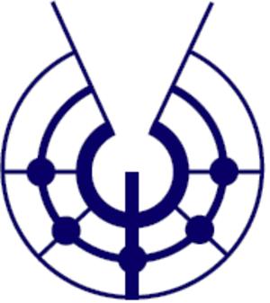 Glosa - Image: Glosa symbol A.D. 2007