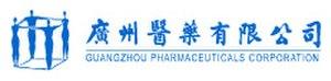 Guangzhou Pharmaceuticals - Image: Guangzhou Pharmaceuticals logo