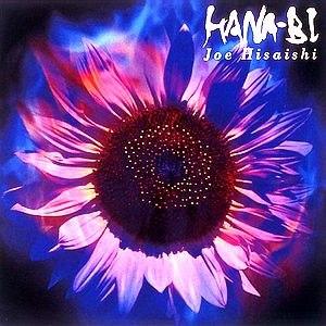 Hana-bi - Image: Hana Bi