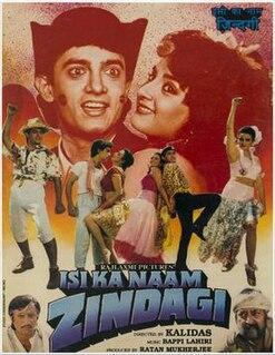 <i>Isi Ka Naam Zindagi</i> 1992 film directed by Kalidas