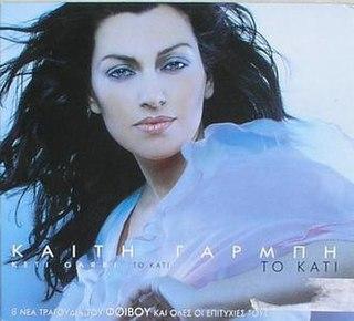 <i>To Kati</i> 2000 studio album / greatest hits by Katy Garbi