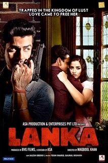 <i>Lanka</i> (2011 film) 2011 film
