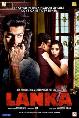 Lanka (2011 film) - Theatrical release poster