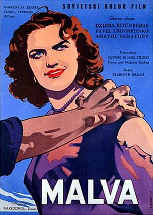 Malva (film) - Image: Malva (film)
