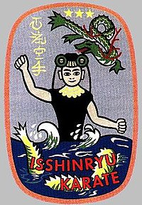 Mizugami, the Japanese water goddess, the symbol of some Isshin-ryū dojo.