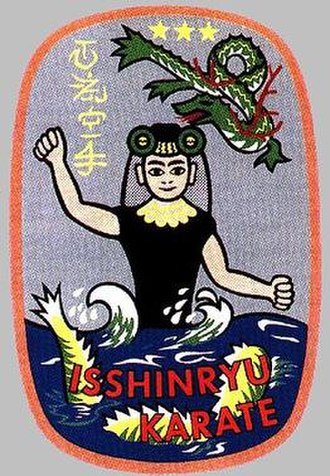 "Isshin-ryū - Isshinryu No Megami (""Goddess of Isshinryu""),"