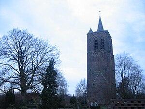 Beek en Donk - Image: Oude Toren
