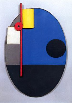 Kurt Schwitters - Untitled (Oval Construction), c.1925, Yale University Art Gallery