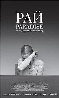 <i>Paradise</i> (2016 film) 2016 film