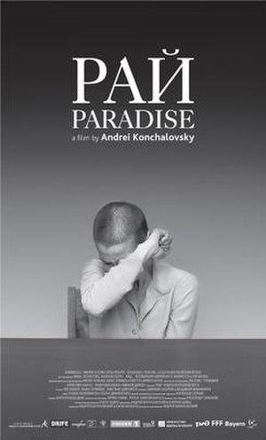 Paradise (2016 film) - Film poster