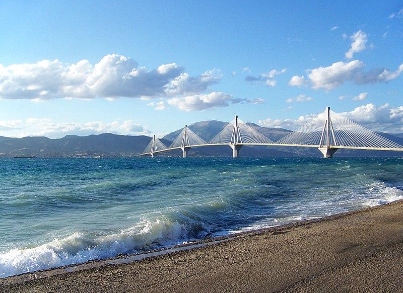 Puente colgante de Patras