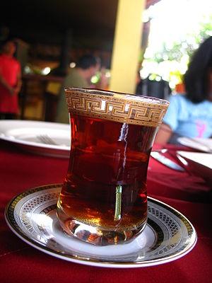 Rize tea - Image: Rize tea