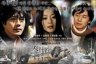 <i>Sad Love Story</i> television program
