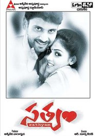 Satyam (2003 film) - Image: Satyam telugu