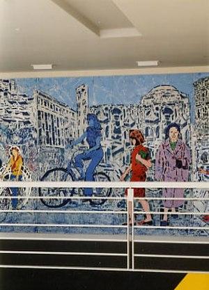 Scott Williams (artist) -  Mural at Yerba Buena Center for the Arts