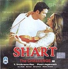 Shart: The Challenge (2004) SL YT - Tusshar Kapoor, Amrita Arora, Gracy Singh, Asrani, Snehal Dabi, Vrajesh Hirjee, Shakti Kapoor, Anupam Kher, Himani Shivpuri, Rajpal Yadav
