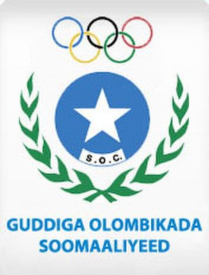Somali Olympic Committee - Image: Somali Olympic Committee