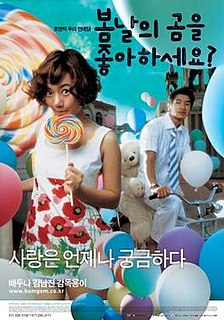 <i>Spring Bears Love</i> 2003 film