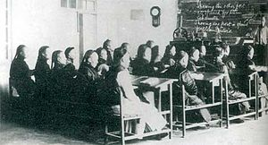 Hebei University of Technology - Historical picture of Hebei University of Technology