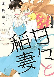 <i>Sweetness and Lightning</i> manga and anime series