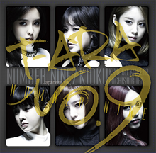 T-ara Number Nine regular.png