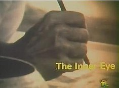 The Inner Eye (short film 1972, title card)
